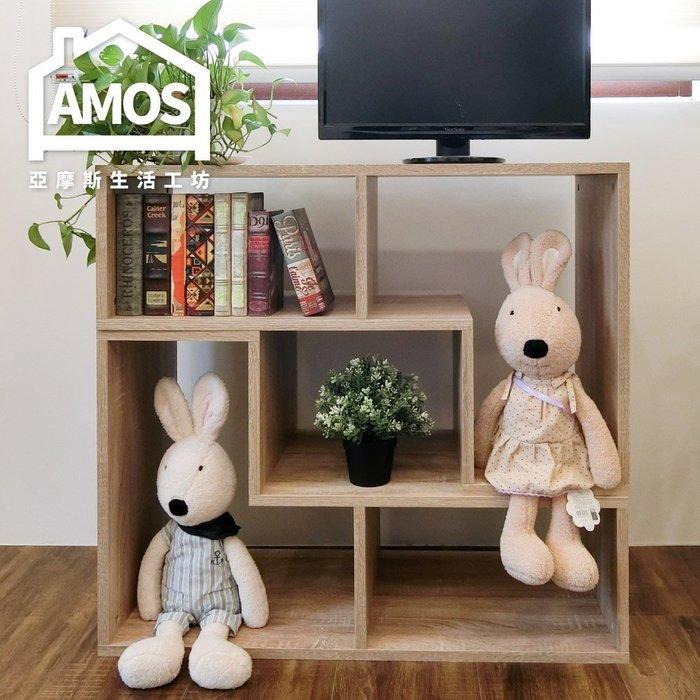 【TAA017】L型自由組合空櫃(2入) Amos