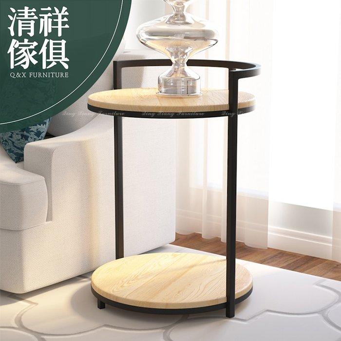 【新竹清祥傢俱】LLT-05LT10-美式工業風造型邊几 置物櫃 客廳 開店 收納 邊桌 花台 無印 輕北歐