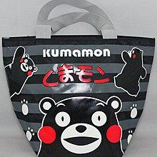 熊本熊 便當袋 餃形 餐袋 手提袋 UNME 書包 3096 3088 3093 3223