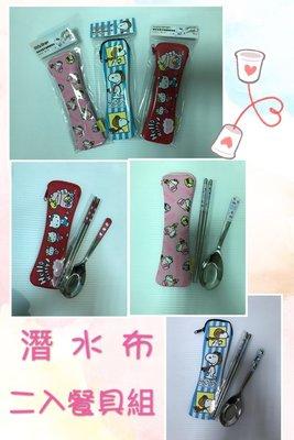 Hello Kitty KT潛水布餐具組-紅4712977464766