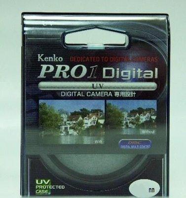 @佳鑫相機@(全新品)KENKO 52mm PRO1D DMC UV數位專用雙面多層鍍膜UV鏡 正成公司貨