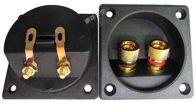 Hi-Fi級純銅鍍金內圓Single-Wire 喇叭端子座盒WBT NEUTRIK ACT FURUTECH喇叭音箱DIY可參考