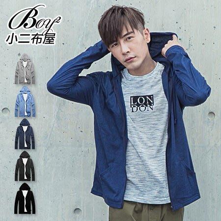 BOY2小二布屋-防曬休閒連帽棉質薄外套【PPK88002】