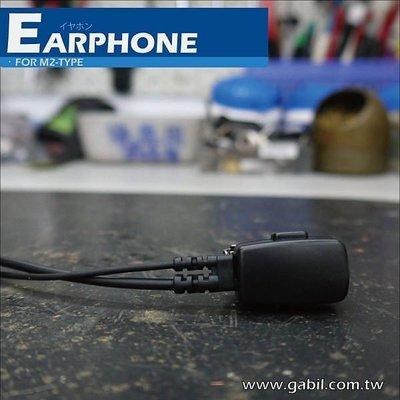【中區無線電 對講機】KH-Q999M2 QQ 捲線耳塞式耳機麥克風TC-320 TC-1688 T5621 T5721