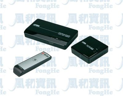ATEN VE809 HDMI無線延長器【風和資訊小舖】