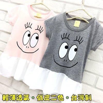 【班比納精品童裝】【台灣製】彈力俏皮大眼微笑洋裝-粉/灰-二色可選【BQ16052307】