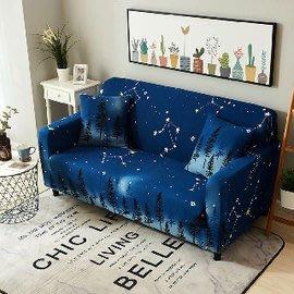 【樂樂生活精品】【歐卓拉】星空棉柔彈性沙發套3人座 免運費(請看關於我)