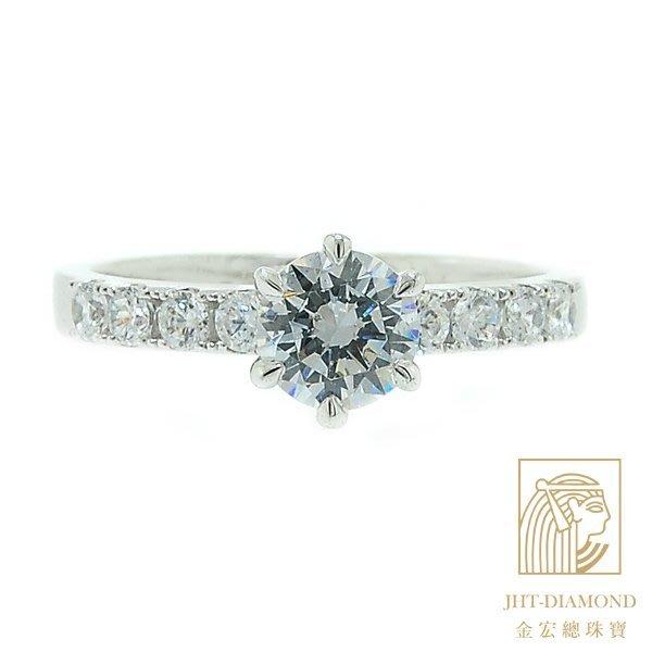 【JHT 金宏總珠寶/GIA專賣】婚戒/鑽戒 女鑽石戒台 (不含搭配主鑽)JRJ023