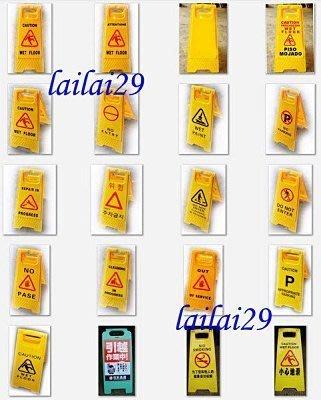 批發空白牌 目前只有白色一種 警示 標示 另有~告示牌 小心地滑 清潔中