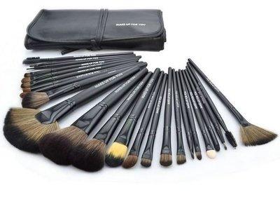 【愛來客 】 黑色專業24件彩妝刷具組MAKE-UP FOR YOU只要450元 乙丙級考試化妝刷批發非專櫃品
