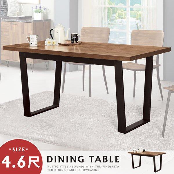(免運成品到貨) 杜魯門4.6尺餐桌-淺胡桃色 桌子 餐桌 會議桌  餐廳【MIT創意居家館】24-467-2