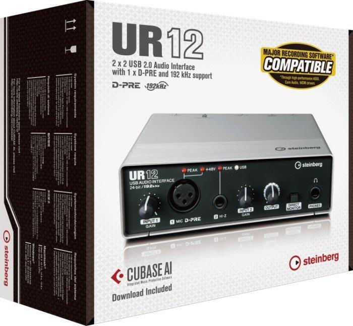 【六絃樂器】全新 Yamaha Steinberg UR12 錄音介面 / 工作站錄音室 專業音響器材