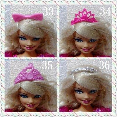 芭比娃娃皇冠.可兒娃娃髮窟.皇冠~1個20元~款款都美~編號33-37