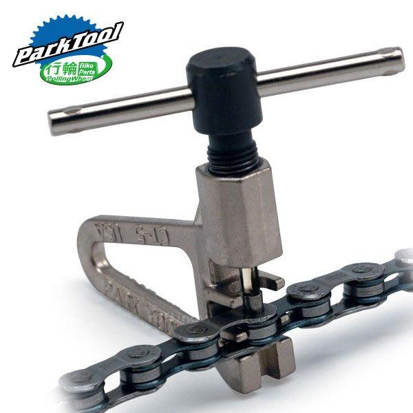 【行輪】CT-5 迷你型打鏈氣  Park Tool 自行車/腳踏車