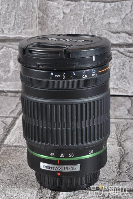 【品光數位】PENTAX DA 16-45MM F4 ED AL SMC #79089K