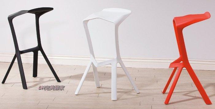 【DH】商品貨號B409-01商品名稱《北松簡約》造 型 椅。輕巧俏麗造型,時尚潮流色系。不佔空間。