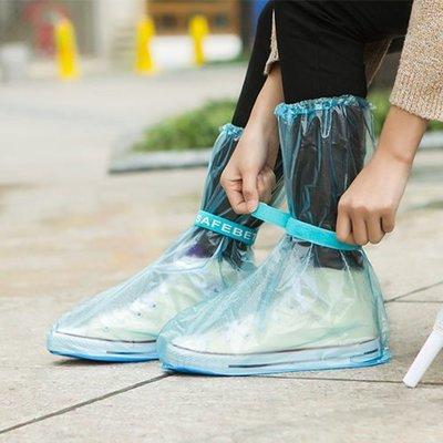 雨鞋套 加厚防滑雨鞋套 (不挑色) (購潮8)MJ