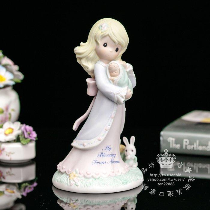 【吉事達】美國Precious Moments水滴娃娃瓷偶2007年無盡的愛 母愛母親節生日陶瓷公仔裝飾擺飾
