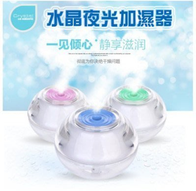 USB 水晶夜燈加濕器  小夜燈 自動斷電 車用 辦公室 創意迷你加濕器 空氣淨化器