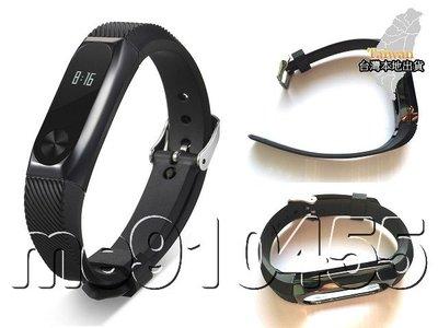 小米1代 光感版 手環 錶帶 表帶 小米一代 專用 手環腕帶 替換錶帶 金屬框錶帶 替換金屬框腕帶 矽膠錶帶 有現貨