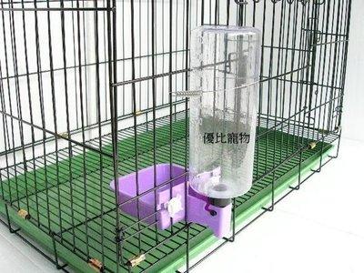 【優比寵物】碗式懸掛自動飲水器 . 給水器/水杯/水碗NO.686-優惠價- 產地 : 台灣