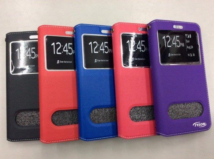 @天空通訊@雙視窗皮套 側掀皮套 保護套 ASUS ZenFone 5Q ZC600KL