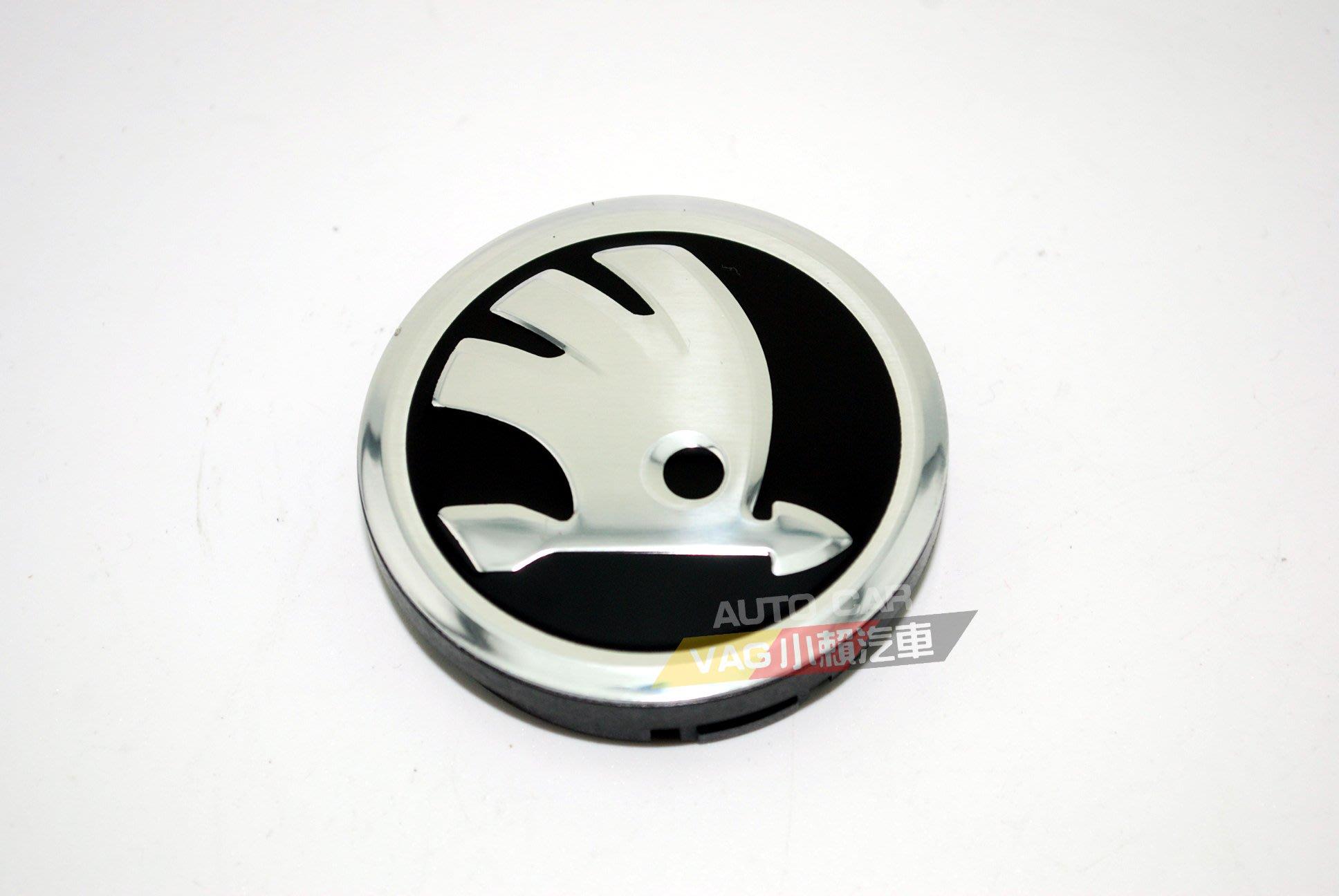 (VAG小賴汽車)Yeti Fabia Citigo Roomster 56mm 輪胎蓋 輪胎 中心蓋 全新