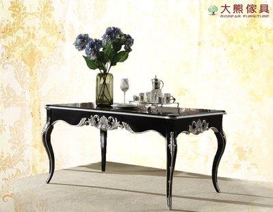 【大熊傢俱】舊銀狐 CT0344 新古典 餐桌 茶几 化妝台 桌子 長桌 吃飯桌