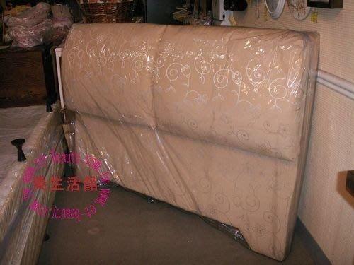 美生活館---摩登五尺雙枕床頭片--新品出清一只--優惠 6800元含運