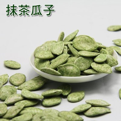 抹茶瓜子 綠茶瓜子 瓜子200克 休閒零食 喝茶必備 下午茶老人茶點心 【全健健康生活館】