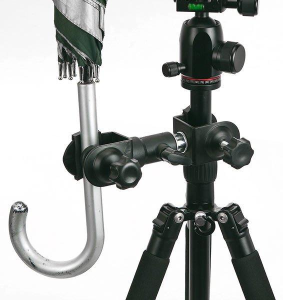 呈現攝影-C型夾母座+C型夾公頭 雨傘夾/防曬夾組合 DIY 腳架雨傘夾 萬用夾  防中署※