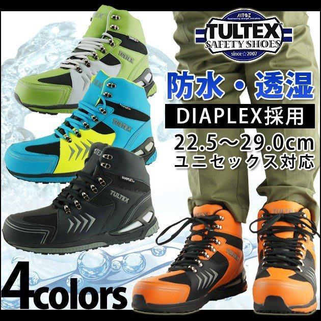 TULTEX 鋼頭鞋 安全鞋 防水 防滑 透氣 休閒鞋 工作鞋 作業鞋 可開統編---濠荿鞋舖