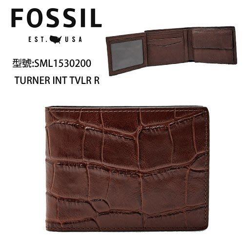 全新專櫃 FOSSIL鱷魚壓紋防盜錄RFID大容量真皮皮夾(零錢袋/情侶款/多卡層/照片層(咖啡色))【男款下標賣場】