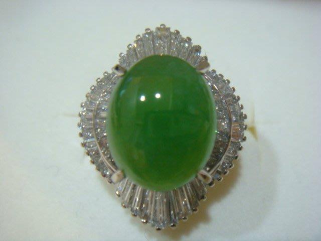 美品玉質冰潤 天然陽綠蛋面A貨翡翠配鑽1.98克拉鑽石純鉑金戒