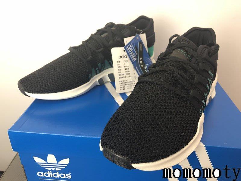ADIDAS ORIGINALS EQT RACING ADV 黑白 黑色 黑綠 慢跑鞋 CQ2158 請先詢問庫存