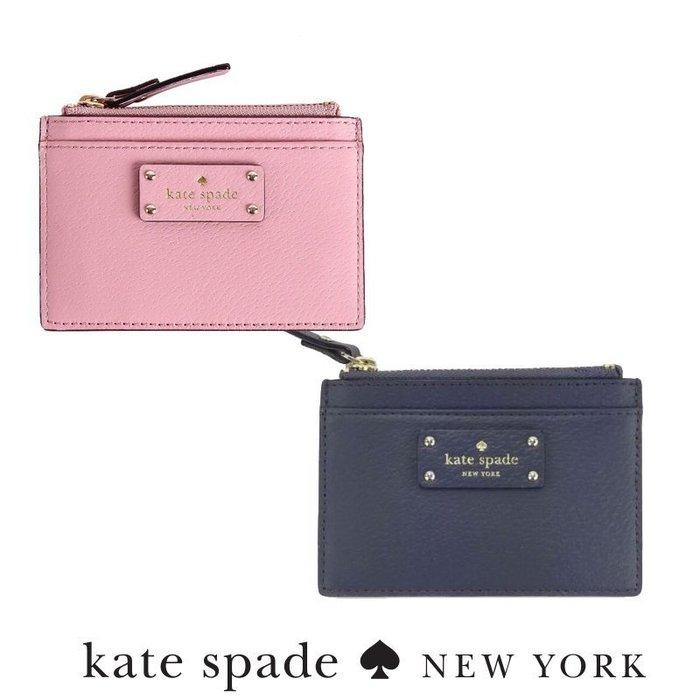 2018新款KATE SPADE logo飾牌 素色皮革卡片零錢包信用卡兩款 粉色/深藍色 現貨免運↗小夫妻精品嚴選↖