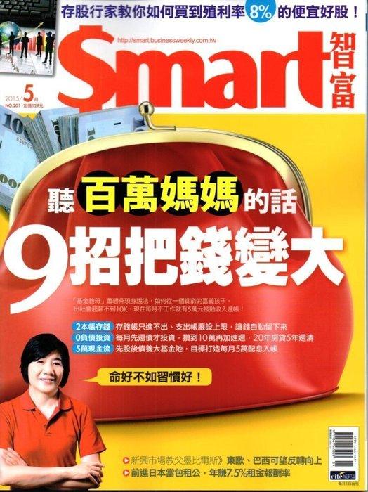 ~SMART致富月刊~8月訂閱1年12 9 21期, 1490元~加贈當期商業周刊 今周刊