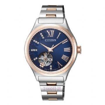 2460時計 CITIZEN星辰錶_PC1009-60L_LADY'S 時尚女錶_全新原廠公司貨保固(歡迎APP議價)