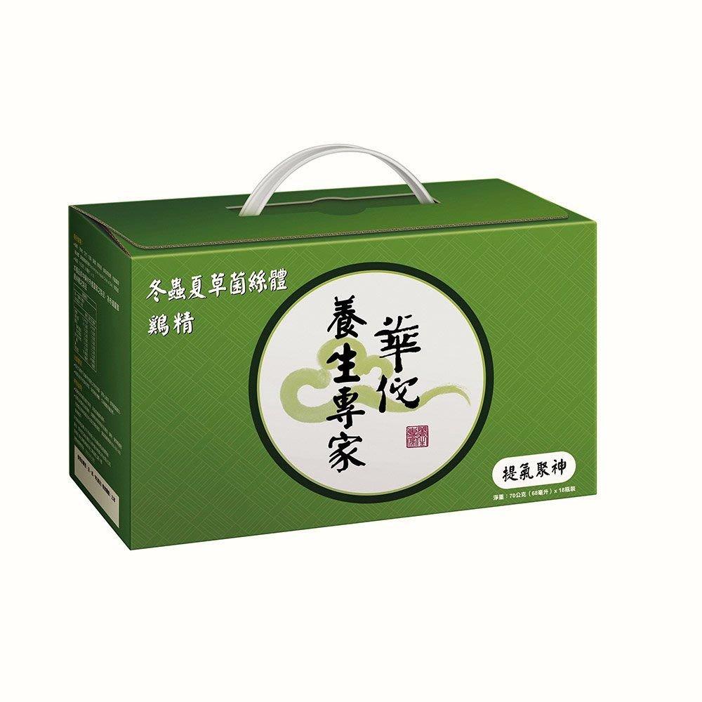 (母親節特價 一瓶31元)白蘭氏 華陀 冬蟲夏草 雞精 提把禮盒裝 (70gX18入)
