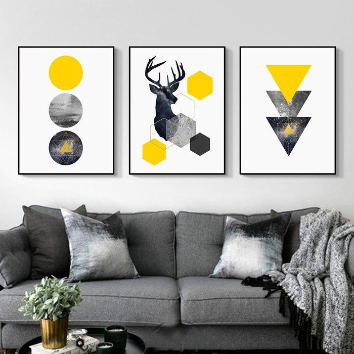 ins北歐風格黃色主題鹿頭幾何圖形裝飾畫(3款可選)