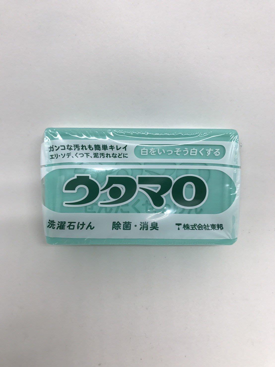 魔法皂 洗衣皂 UTAMARO 魔法家事皂 東邦 歌磨皂 萬用 去汙 洗滌皂 133g