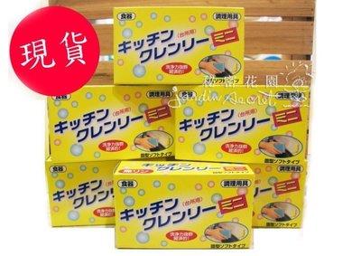 無磷洗碗皂--日本製天然無磷洗碗皂350g超低價優惠中--秘密花園