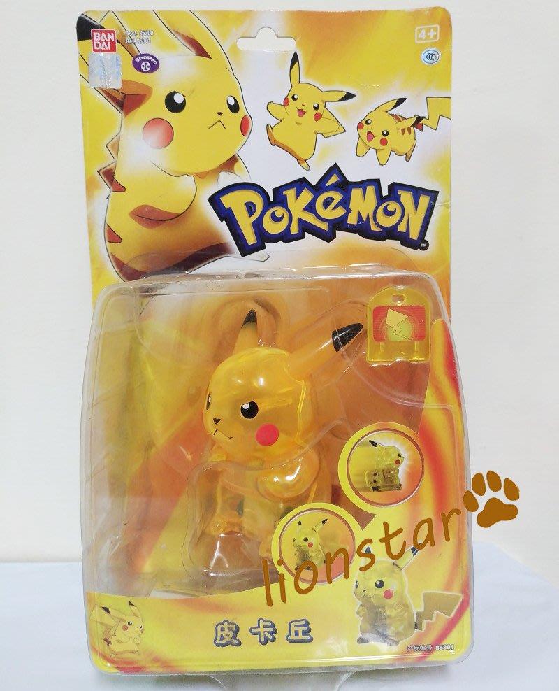年代物 正版 BANDAI 神奇寶貝 皮卡丘 可動模型 公仔 口袋怪獸 寵物小精靈 寶可夢 Pokemon