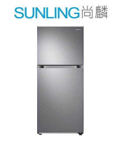 尚麟SUNLING 三星 500L 1級 變頻雙循環 雙門冰箱 RT18M6219S9 雙循環冷卻系統  智慧節能