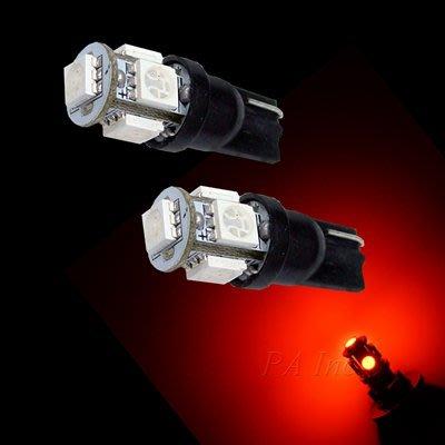 【PA LED】T10 5晶 15晶體 SMD LED 紅光 耐熱底座 小燈 方向燈 儀表燈 定位燈 牌照燈