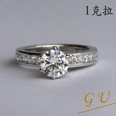 【GU鑽石】A10情人節禮物求婚戒指銀...