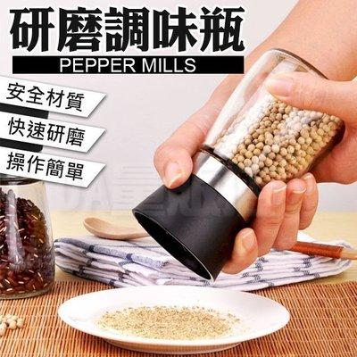 胡椒研磨罐 調味料手動研磨器 玻璃研磨...