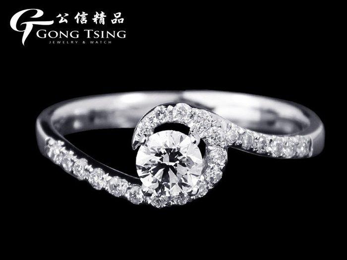 【公信精品】全新訂製鑽戒 0.31克拉 八心八箭 H&A 白K金天然鑽石女戒指 30分鑽戒
