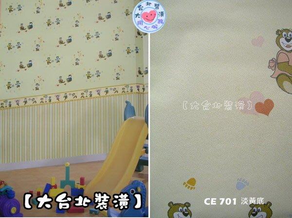 【大台北裝潢】Child可愛兒童壁紙* 運動小熊(3色) 安親班幼稚園 每支580元