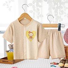 有機彩棉嬰兒衣服 短袖套裝薄款男女兒童 純棉衣服寶寶短袖短褲套裝 80碼  12~1